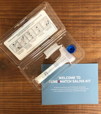 sperm donor genetic matching